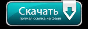 скачать игры на андроид бесплатно майнкрафт 0 9 1